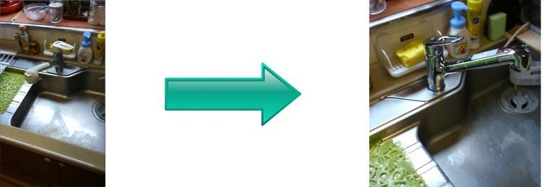弥富市 水栓交換工事 画像