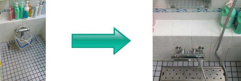 弥富市 シャワー交換 画像