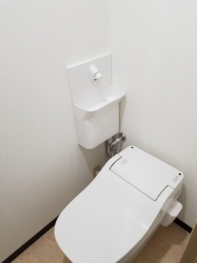 昭和区トイレ工事 画像