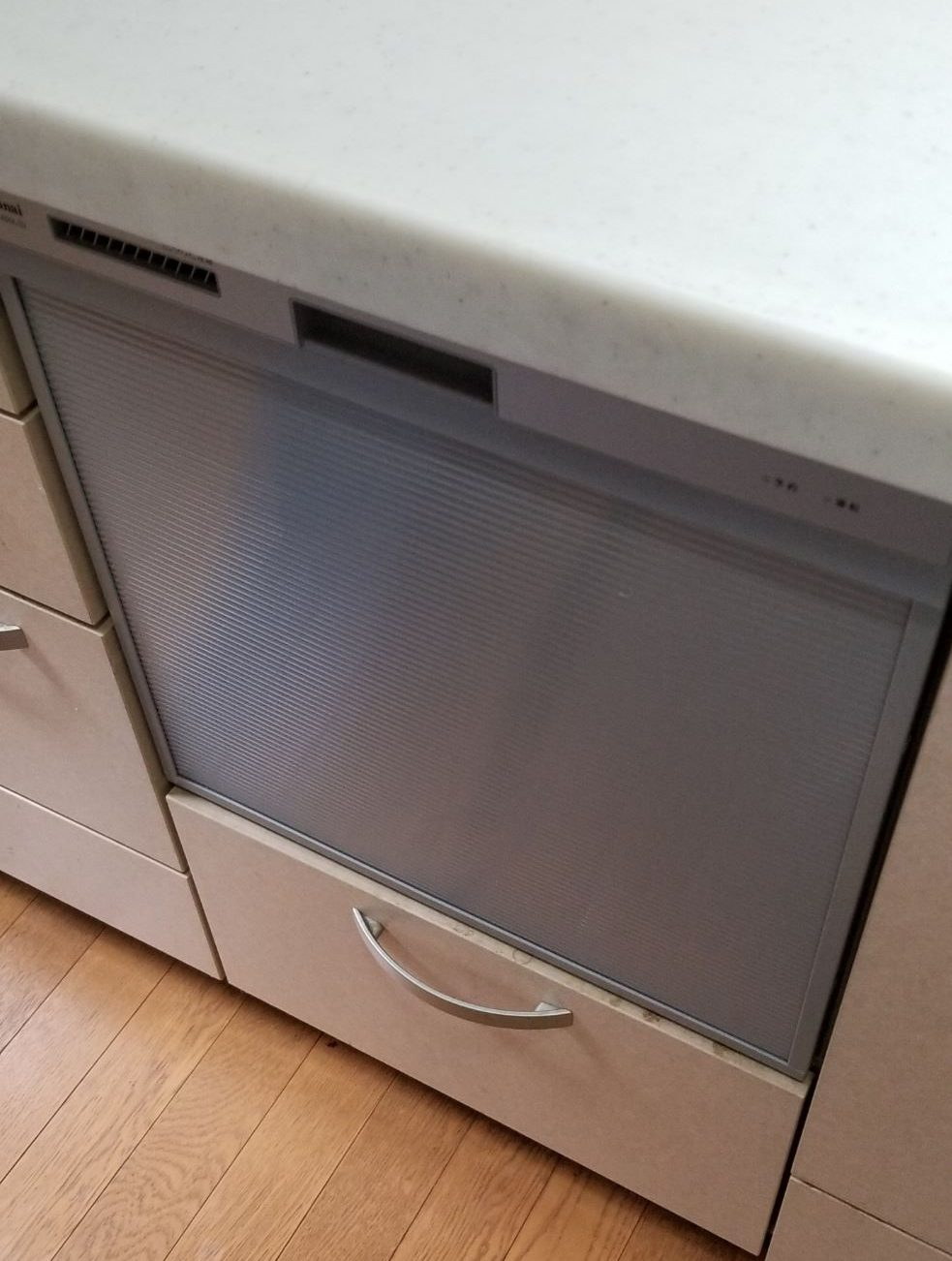 食器洗浄機交換工事 一宮市