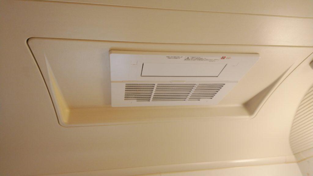 名古屋市 浴室暖房乾燥機交換