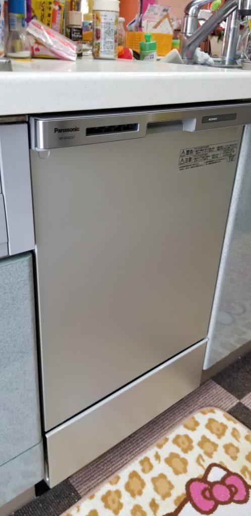 食洗器交換名古屋市 NP45MC6T 画像