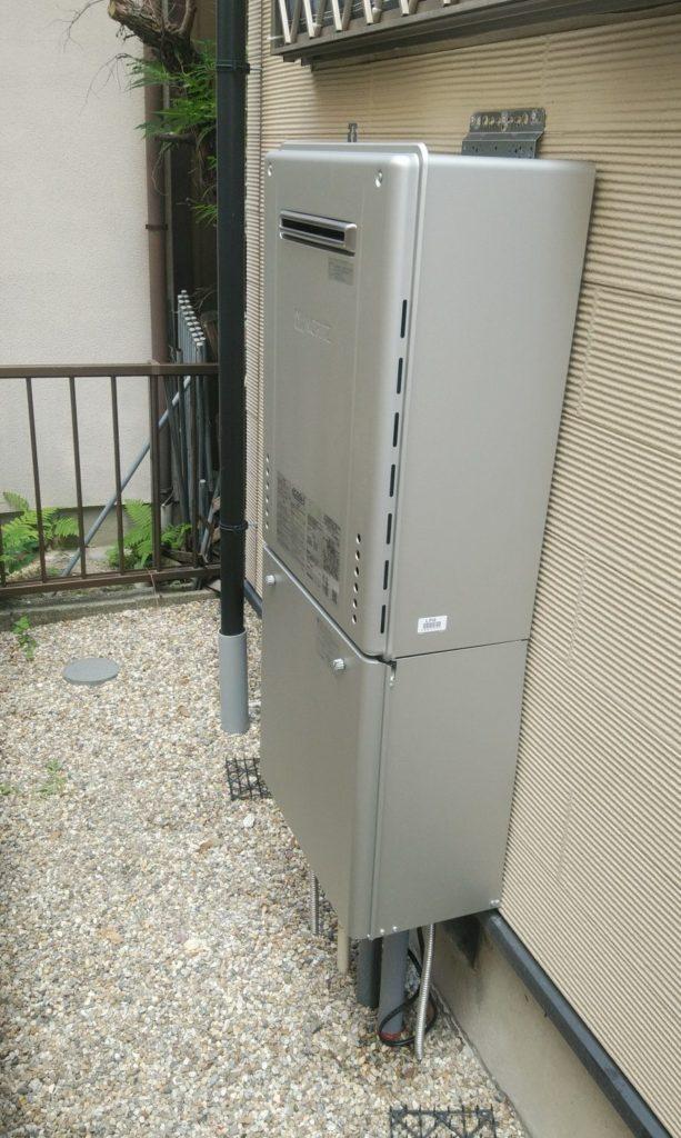 名古屋市 給湯器交換工事