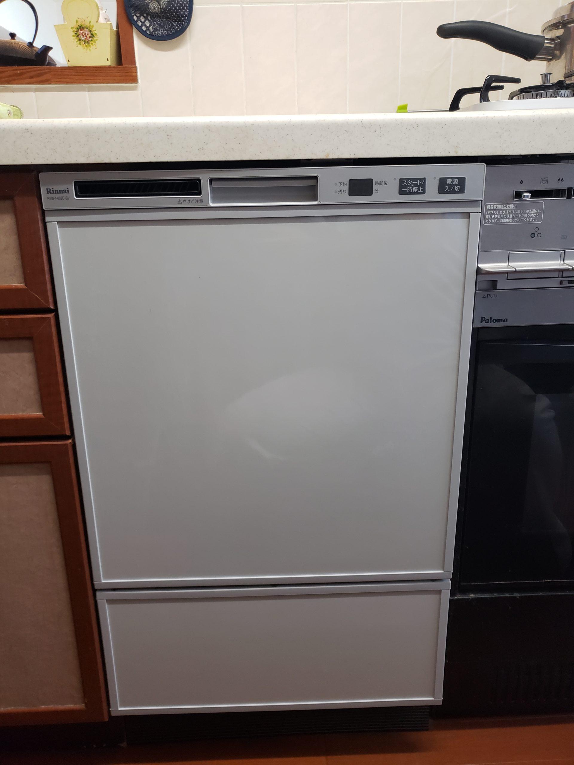 食器洗浄機交換工事 名古屋市瑞穂区