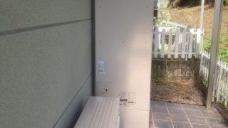 小牧市 エコキュート交換工事 画像