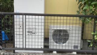 瀬戸市 エコキュート交換工事 画像