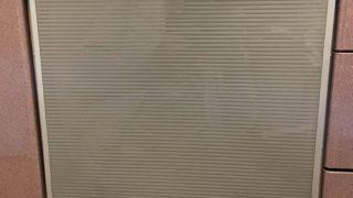 名古屋市北区 食洗機交換工事 画像