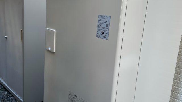 丹羽郡扶桑町 エコキュート交換工事 画像