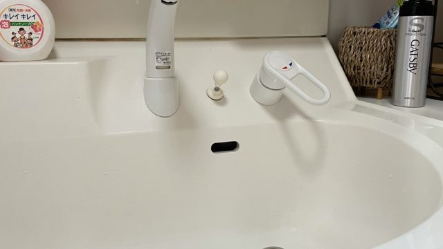 名古屋市 洗面水栓交換工事 画像