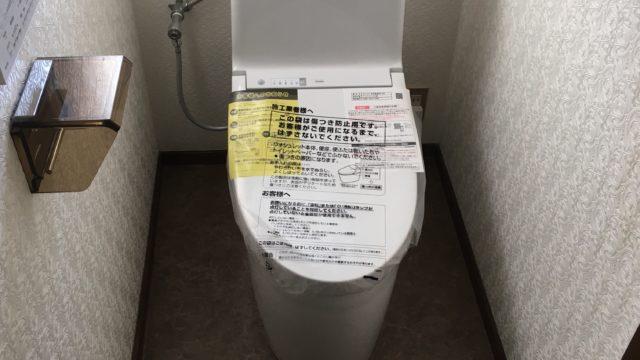 江南市 トイレリフォーム 画像