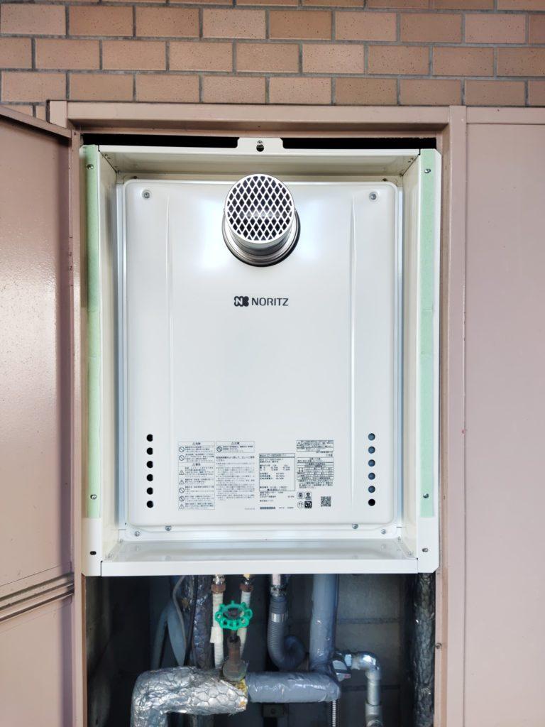 名古屋市 ガス給湯器交換工事 画像