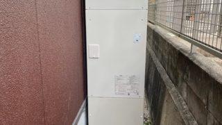 豊田市 エコキュート交換工事 画像