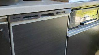 蟹江町 食器洗浄機交換工事 画像