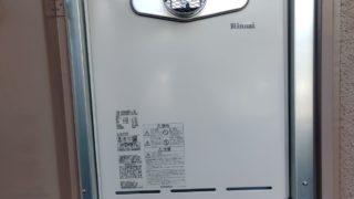 あま市 給湯器交換工事 画像