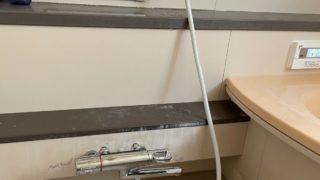 津島市 シャワーバス水栓交換工事 画像