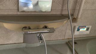 碧南市 シャワーバス水栓交換工事 画像