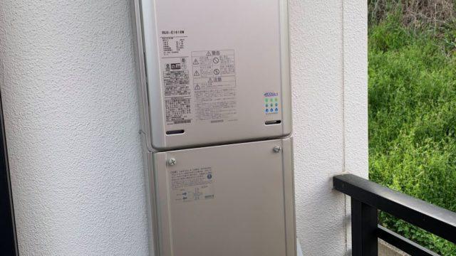 名古屋市 給湯器交換工事 画像