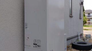 亀山市 エコキュート交換工事 画像